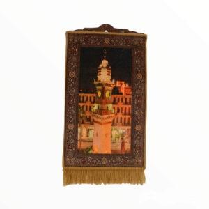 Tapis décoratif – Alep Big Ben